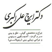 دکتر ایرج علی اکبری
