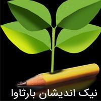 مهندس الیوشا خواجوی