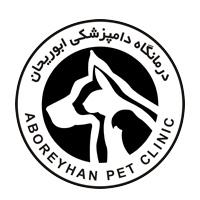 کلینیک دامپزشکی ابوریحان