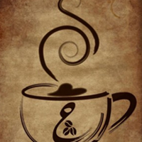 کافه رستوران دارچین