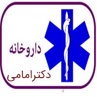 داروخانه دکتر امامی