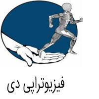 دکتر رحمان شیخ حسینی