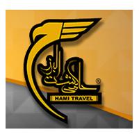 شرکت خدمات مسافرتی حامی گشت البرز