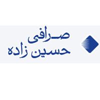 شرکت تضامنی حسین زاده فرد و شرکاء