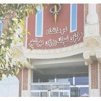 درمانگاه مهرشهر