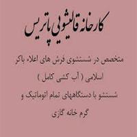 جناب سید محسن انوری