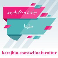 جناب آقای سعید حسینی