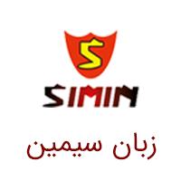 اشکان علی آبادی